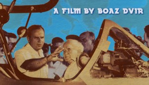 bTitle card -A Film By Boaz Dvir